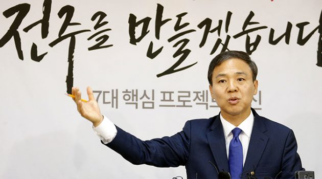 전직 대학 삼수생이 가장 한국적인 도시 '전주'를 책임지겠다고?
