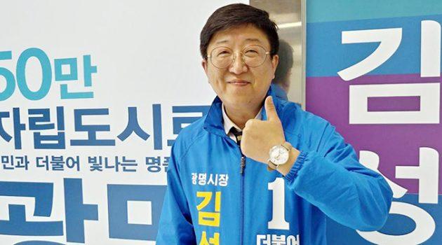 아무도 모를 때 최순실을 쫓던 '노무현 사이버보좌관', 광명시를 위해 뛰쳐나오다: 광명시장 예비후보 김성순 인터뷰