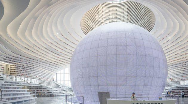 지나치게 아름답다? 중국 천진 빈해 도서관