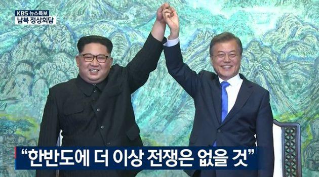 엥? 4·27 남북정상회담 하루 만에 '종전' 트윗 모음