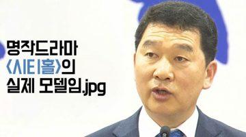 교도소에서 연애 성공한 '프로 징역러', 전남과 연애하러 나서다: 전라남도지사 후보 신정훈 인터뷰