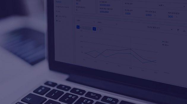 넘치는 마케팅 데이터, 잘 쓰고 계신가요?