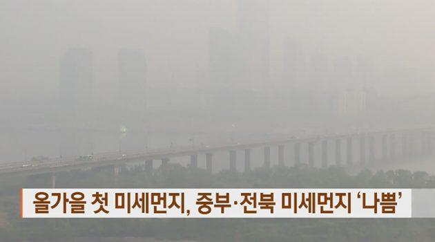 가을 미세먼지 이렇게 잡을 수 있다, 실내 청소 및 관리법 7