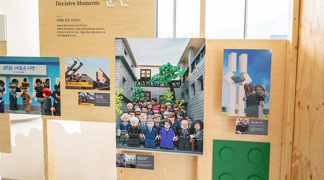 문재인 대통령 취임 1주년 사진전: '다시, 봄'