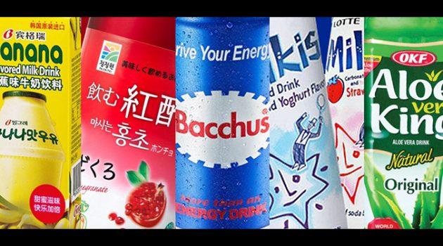 해외에서 더 인기인 국내 음료수 5