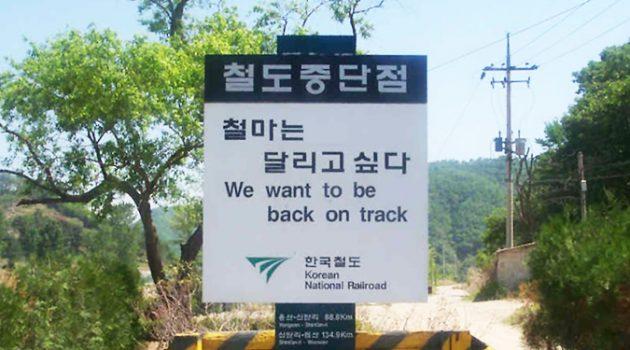[대북제재 해제, 그 후] 1부: 북한철도 재건의 10가지 주요 과제