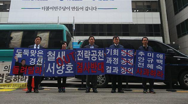 서울 중구의 예비후보들에게 전차 오백 대를 빌려주세요