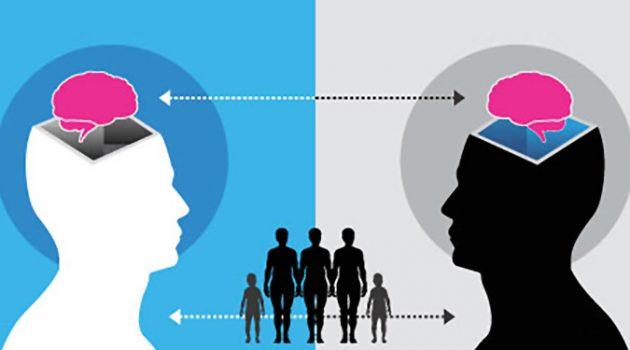 진정성 있는 커뮤니케이션의 3가지 요소
