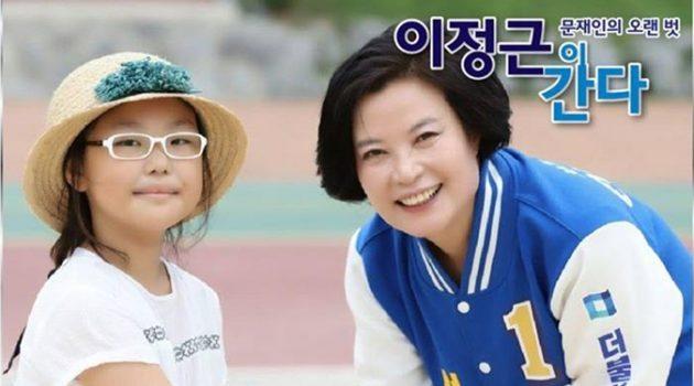 한국 미디어를 꿰뚫은 여자, 서초에 '노블리스 오블리제'를 전파하다: 서초구청장 후보 이정근 인터뷰