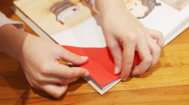 책과 친해지는 활동, 서표 만들기