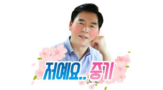 기득권에게서 경북을 되찾는 '기적'을 꿈꾼다: 경북도지사 후보 오중기 인터뷰