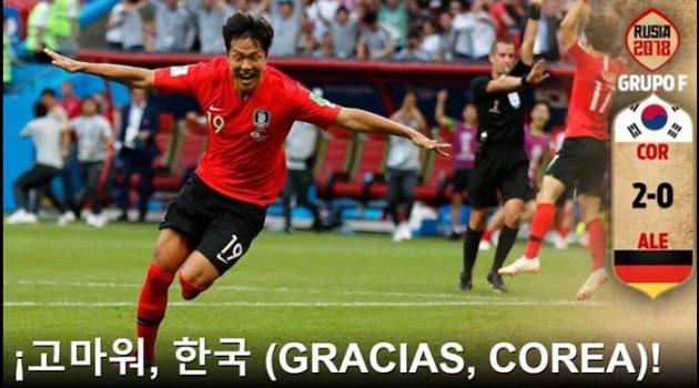 한국 vs. 독일 트윗모음(feat. 의문의 형제행) 2