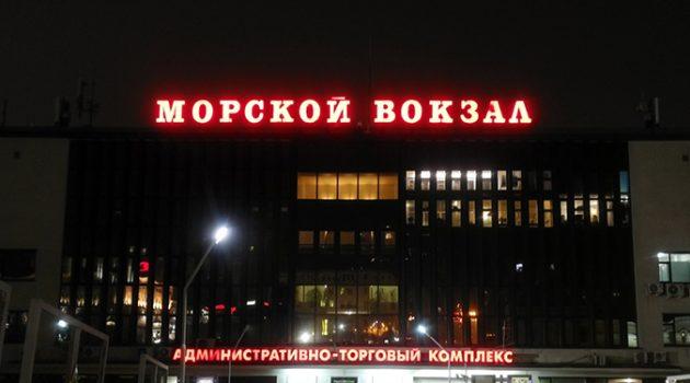 러시아 블라디보스토크에서 느낀 20가지