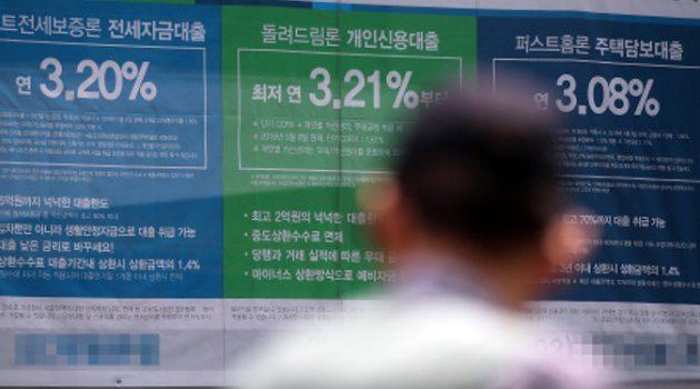 대출금리, 은행의 농간? 문제는 '정보 비대칭성'이다