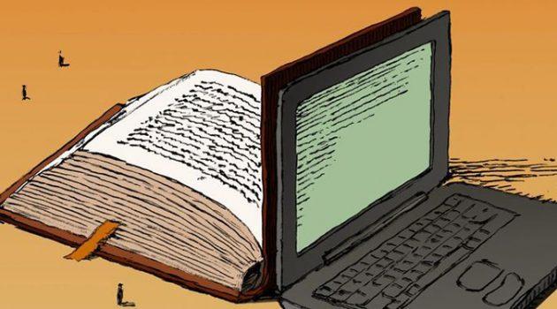 책 읽을 시간이 없어 인터넷 검색으로만 지식을 습득한다고?