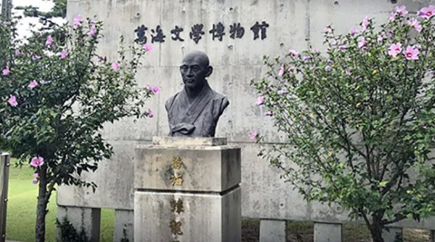 1944년, 승려이자 시인이자 독립운동가, 만해 한용운 열반하다