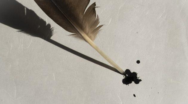 나폴레옹 시대의 워드 프로세서, 펜과 연필