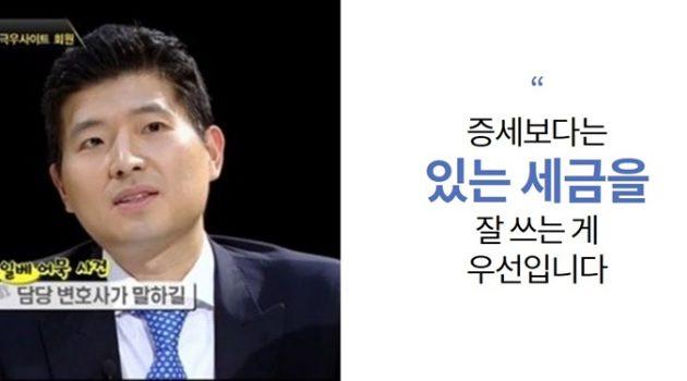 '일베 어묵' 고발 변호사이자 30대 기재부 국장 박지웅을 인터뷰하다