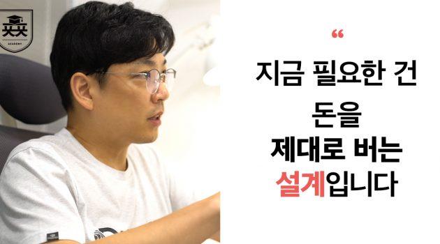 억대 연봉의 트레이더, '천억 모으기'에 도전하다: 불리오 천영록 대표 인터뷰