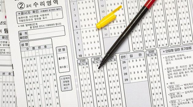 [한국 수학이 왜 문제인가] ① 과연 수능의 범위는 타당할까?