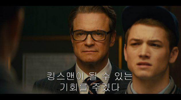 그 'B급 영화'가 한국에서 히트 친 이유