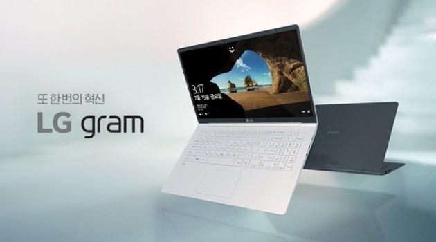 매각설에 휩싸였던 LG 노트북은 어떻게 '그램'으로 다시 일어섰을까?