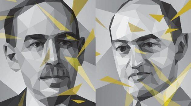 케인스와 슘페터 이야기: 기업가와 창조적 파괴, 기대와 불확실성 개념의 탄생