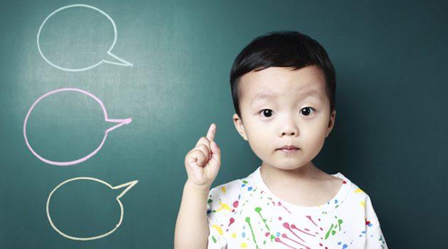 어릴 때 듣게 되는 단어 수는 정말로 소득 계층에 따라 크게 다를까?