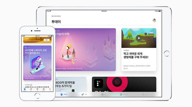 애플 앱스토어는 왜 마켓을 넘어 '콘텐츠 서비스'가 되고자 할까?