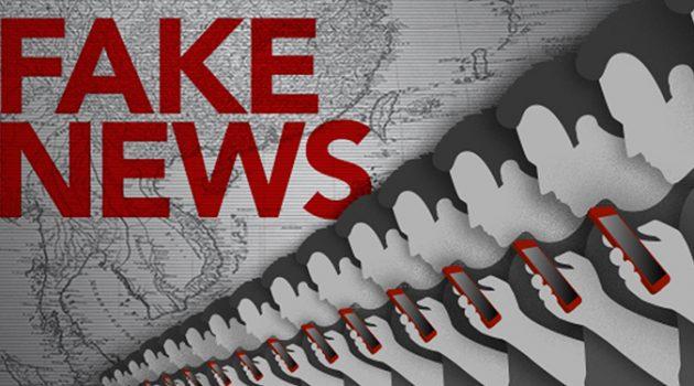 가짜 뉴스를 판별할 수 있다? 정답률은 58%에 그쳐