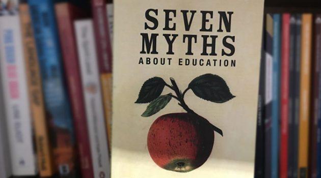 아무도 의심하지 않는 일곱 가지 교육 미신