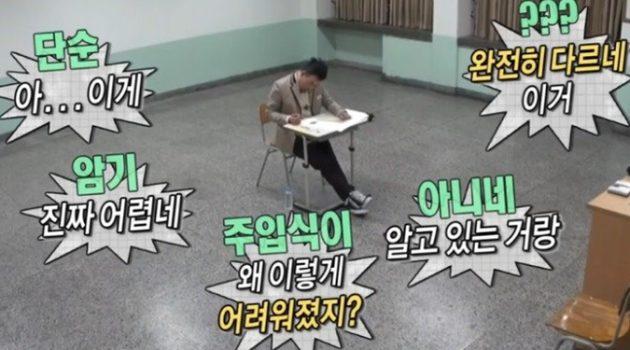 [한국 수학이 왜 문제인가] ③ 대한민국 수학 교육의 근본적인 문제는?