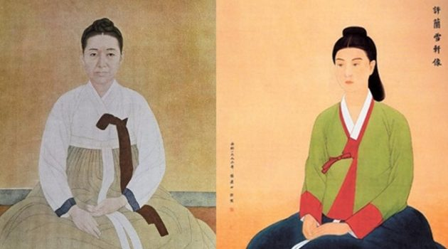 신사임당과 허난설헌: 강릉의 두 여인, 너무나 다른 삶의 궤적