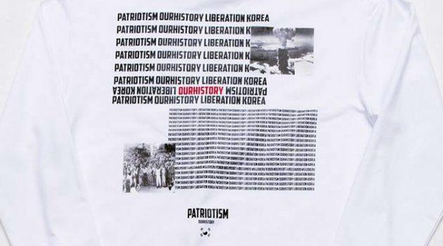 원폭 투하가 해방 상징? 재일한국인 4만 명 죽었다