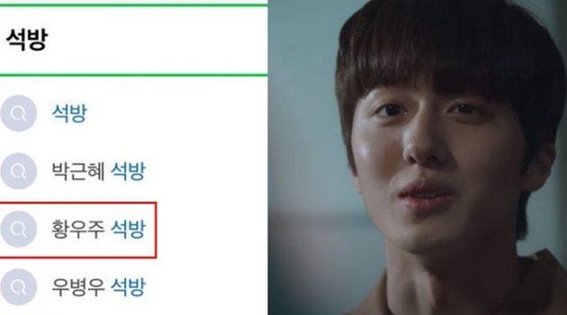SKY캐슬 17화, 18화 트윗 모음 ~황우주를 석방하라~