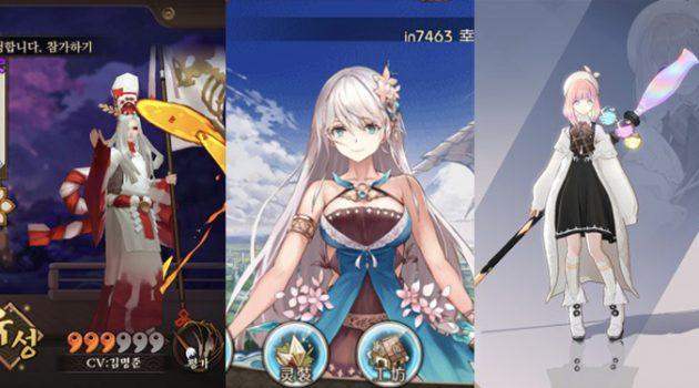 일-중 수집형 RPG의 캐릭터 판매를 둘러싼 BM과 게임 디자인 비교 2부