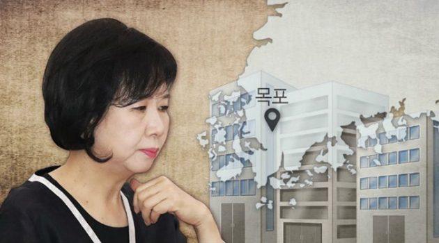 손혜원 의원과 목포 시민의 잘잘못과 잘못