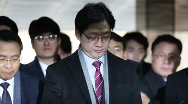 김경수 법정구속, 재판부의 판결 근거에 정당성이 있는가?