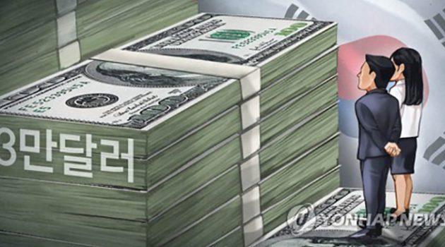 대한민국 1인당 국민소득이 드디어 3만 달러를 돌파했다