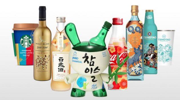 [대국민 투표] 신년 한정판 음료, 무엇을 사야 할까?