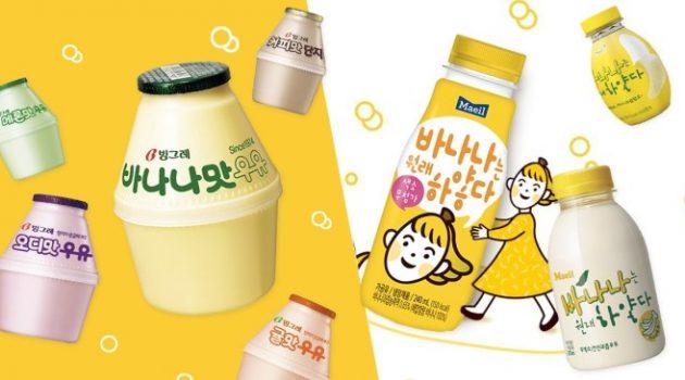 바나나맛 우유 VS. 바나나는 원래 하얗다