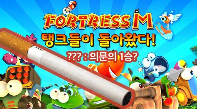 "CCR 윤석호 대표 ""모바일 게임은 담배 한 개비와 같아야 한다"""