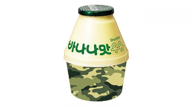 군인과 바나나 우유의 문제: 사회는 군인을 어떤 존재로 바라보는가