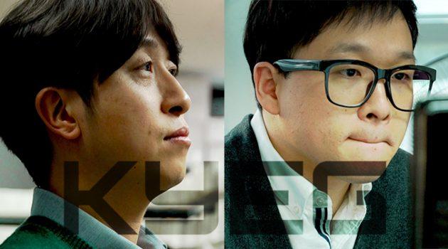 """""""왜 안경은 이렇게 비싼가?"""", 물류 혁신으로 2년만에 10배 성장을 이룬 키에그 렌즈 인터뷰"""