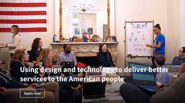 [해외의 정부기술은?] 1. 백악관의 디지털 엘리트 조직은 이렇게 운영된다