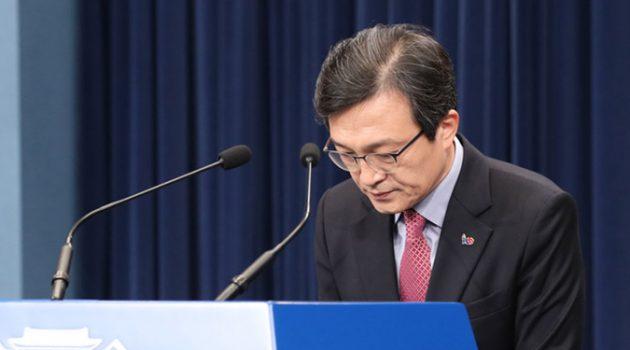 김의겸 전 청와대 대변인의 자격 상실: 그의 프레임은 명분도 의미도 사라졌다