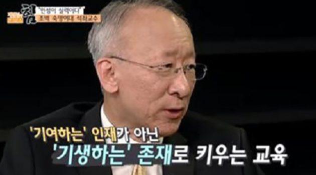 '기생하는 존재'로 키우는 한국 부모들