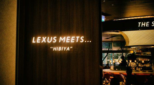 도요타는 왜 'LEXUS MEETS'를 만들었나?