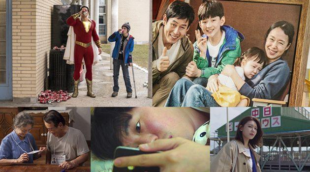 히어로 무비 개봉 러쉬 시작! 4월 1주 차 주요 개봉 영화