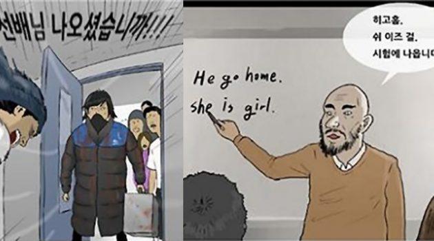 ['지잡대' 혐오사회] ② 우리 학교가 '시궁창' '백수 저장소'라니